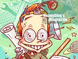 Geek漫友文化《动漫鱼》97期封面插图