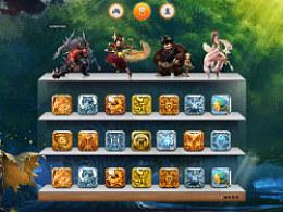 游戏平台界面设计