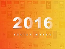 2016年度作品合集
