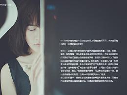 MEANTIME创意推广刊 issue034(总35期)