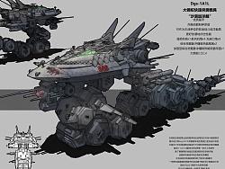 "Dgs-1A1L 大钢蛇快速突袭载具 ""沙漠巡洋舰"""