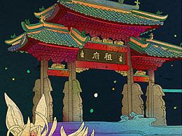 关于佛山文化的小插画