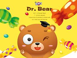 熊博士candy
