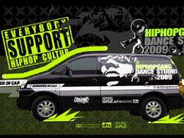 嘻哈帮街舞车贴设计