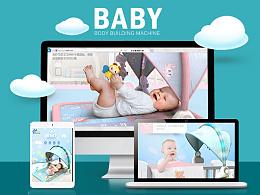 活石玩具/淘宝天猫京东网页电子商务品牌页专题页首页详情页活动页设计/婴儿健身架玩具页面