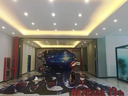 北京网易19周年3D地贴墙地3D立体画原创设计