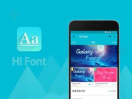Hi Font(海外版)