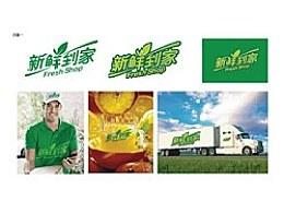 上海齐鸣堂品牌设计机构作品展示(更新至7.29)大家来丢砖头吧~!