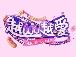 ARTMI四月店庆宣传海报