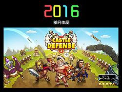 2016游戏部分作品