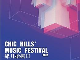 Chic Hills' Music Festival