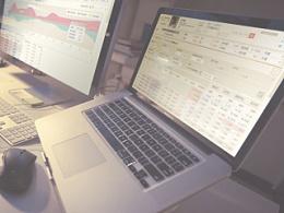 扁平化金融平台UI设计