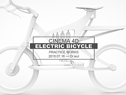 【C4D练习】Electric bicycle
