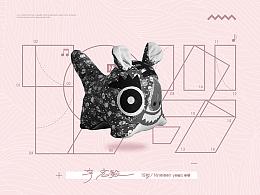 【KEN-Q】李宏毅单曲《19岁》唱片设计