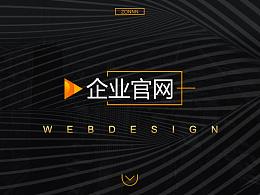 贵金属网站设计