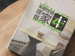 木色木味丨木制生活理想家-博邦设计2020作品