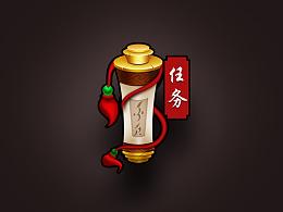 游戏任务图标绘制