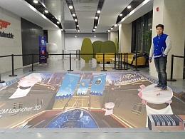 北京3D立体画知名公司合作展示