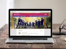 动漫学院官方网站