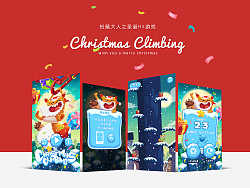 松鼠大人之圣诞游戏 Christmas Climbing