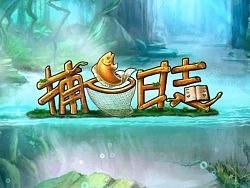 手游《捕鱼日志》宣传视频