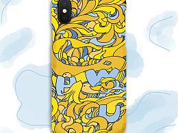 武大手机壳设计
