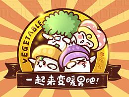 蔬菜帮四格小漫画