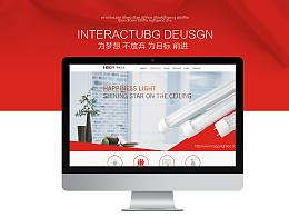 网页设计 视觉设计