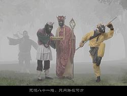 如果四大名著的人物遭遇雾霾