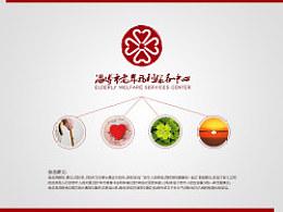 淄博老年福利服务中心logo