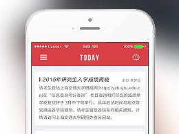 App For SJTU