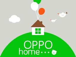 OPPO Home