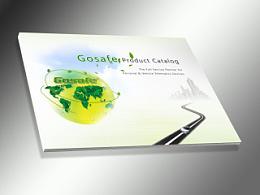 环保产品画册