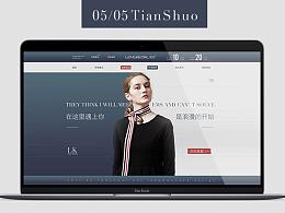 电商页面网页设计凌克旗舰店总结