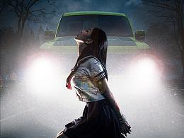 《恐怖爱情故事》电影海报
