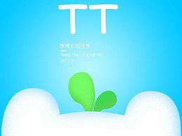 TT—熊博士卡通形象设计