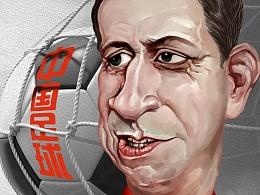 国足主教练佩兰