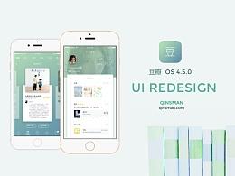 豆瓣APP UI Redesign