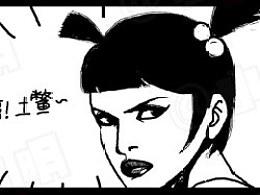 小明系列漫画——讲笑话