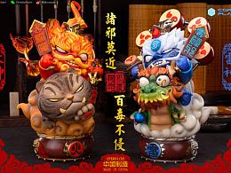 核玩coreplay 2020紀念款,中國文化原創作品《
