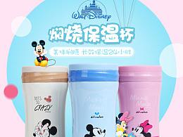 迪士尼米奇米妮卡通儿童 便携焖烧杯 保温水壶