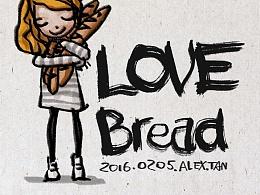 爱面包,爱生活