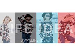标志设计 | life · idea