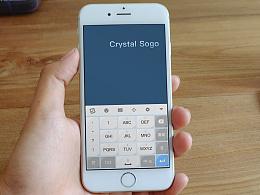 搜狗皮肤-Crystal Sogo