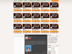 爱蜂网智能手机网站与92.6广播电台合作的专题页面