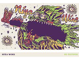 NIYA WINE 草莓音乐节墙体宣传插画