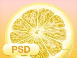 香橙icon带psd