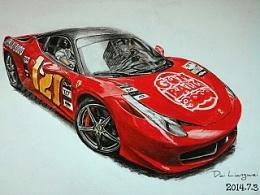 彩铅汽车/法拉利 458