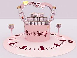 2016-04-10伊利红枣风味酸奶-店内