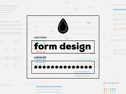 UIFD - User Interface Form Design 表格界面设计